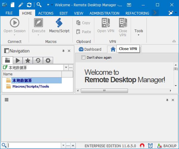 Remote Desktop Manager(远程连接桌面管理软件) V11.6.5.0 英文版