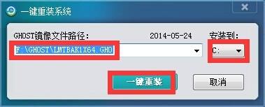 老毛桃一键装机工具v3.0.13.1 老毛桃一键重装工具下载1