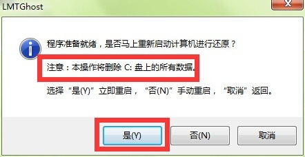 老毛桃一键装机工具v3.0.13.1 老毛桃一键重装工具下载2