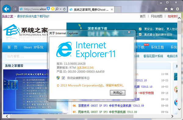 Internet Explorer 11(IE11浏览器) for 64位Win7