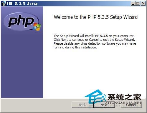 PHP 5.3.9 For Windows/Linux 英文官方安装版