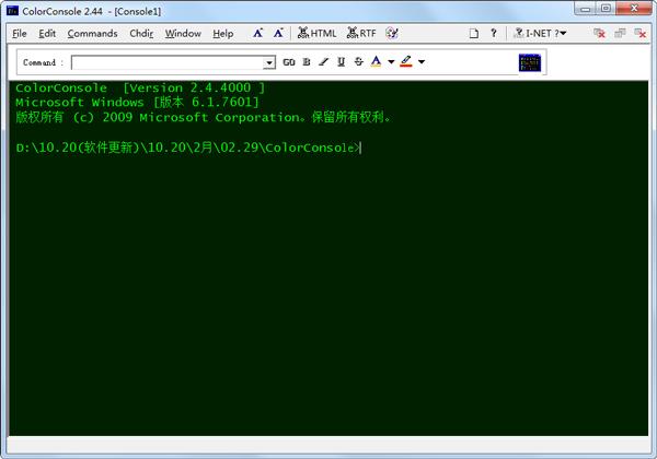 ColorConsole(命令行提示符替代程序) V2.4.4.0 绿色版