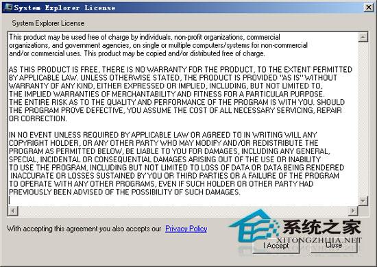 System Explorer V3.8.4 多国语言绿色便携版