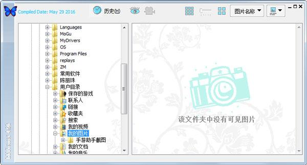 数码照片浏览器(bkViewer) V4.9l 绿色版