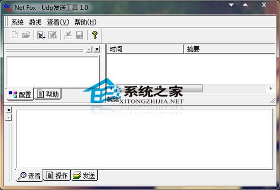 udp发送工具 1.01 绿色版