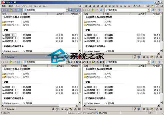 Q-Dir(资源管理器) x64 4.98 多国语言绿色免费版