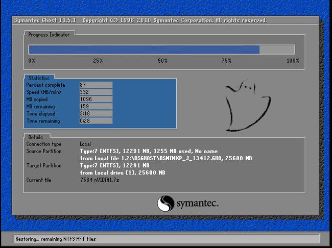 屌丝一键重装系统工具v6.0  8