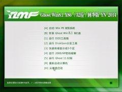 雨林木风Ghost Win8.1X86经典纯净版(32位)2014