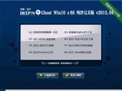 深度技术 Ghost Win10 32位 纯净完美版 2015.04