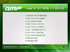雨林木风 GHOST XP SP3 纯净版 v2015.06