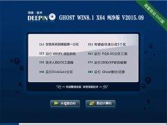 深度技术 Ghost Win8.1 X64 纯净版 2015.09