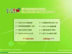 新萝卜家园Ghost Win10 X32 装机版2016.06(免激活)