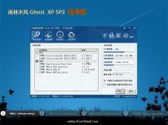 雨林木风官网GHOST XP SP3 安全纯净版 2016.07