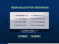 深度技术 GHOST XP SP3 纯净版 2016.08
