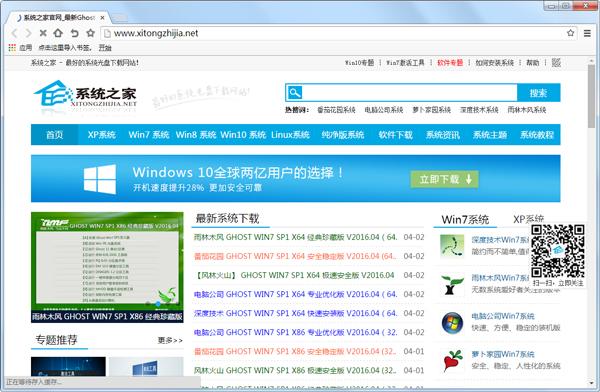 云游浏览器 V5.0.37.5 绿色版