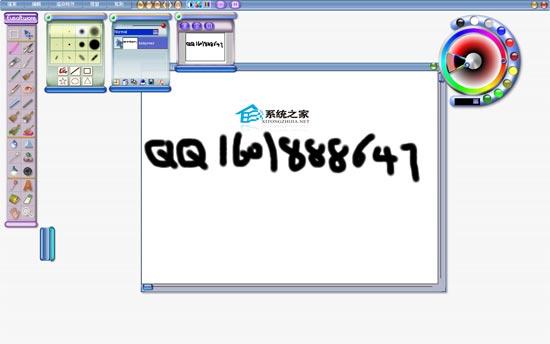 精灵画笔(Win1046 繁体绿色特别版