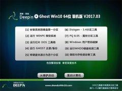 深度技术Ghost Win10 X64位 绿色装机版2017v03(绝对激活)