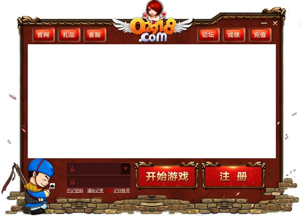 029棋牌游戏中心 V5.0.0.2