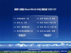 新萝卜家园Ghost Win10 64位 绿色装机版2017.07(完美激活)