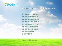 雨林木风Ghost Win10 X64位 通用纯净版2017年08月(免激活)