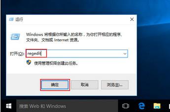 U易U盘启动盘制作工具标准版2.6