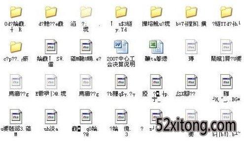 一键u盘启动盘制作软件下载V5.53多功能版