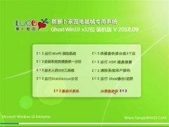 新萝卜家园Ghost Win10 X32位 全新装机版v2018.09(完美激活)