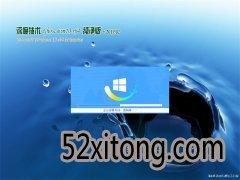 深度技术Ghost Win10 x64 万能纯净版v2019.02(自动激活)
