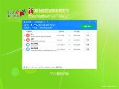 新萝卜家园Ghost Win10 X64 推荐专业版 v2019年04月(无需激活)