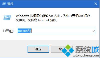 如何删除电脑开机时出现的一键重装系统启动引导项1