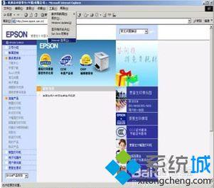 电脑浏览器网页里面的表格和图像打印不出来如何解决1