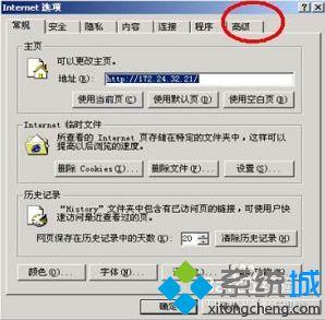 电脑浏览器网页里面的表格和图像打印不出来如何解决2