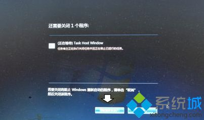 电脑中如何取消点击关机后出现的还需要关闭程序的提示