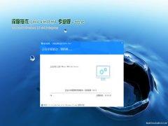 深度技术Ghost Win10 x64 特别专业版 V2021.02月(永久激活)