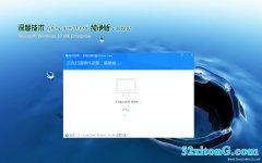深度技术Ghost Win10x86 经典纯净版V2020年02月(永久激活)