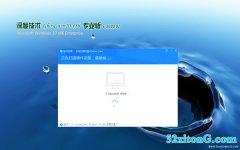 深度技术Window10 32位 企业装机版 v2020.02