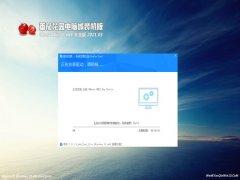 番茄花园Ghost Win10 x64 推荐专业版 V2021年03月(自动激活)