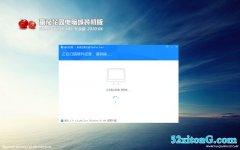 番茄花园Windows10 32位 大神装机版 v2020.04
