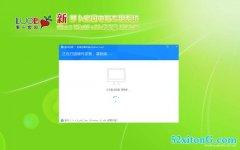 新萝卜家园Windows10 v2020.04 32位 增强纯净版