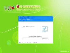 新萝卜家园Ghost Win10 x64 极速专业版 v2021.05(激活版)