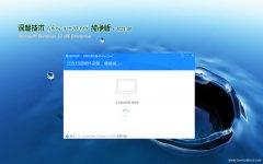 深度技术Ghost Win10x86 热门纯净版V202108(无需激活)