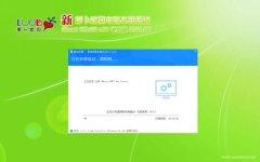 新萝卜家园Ghost Win10 x64 全新专业版 v2021.08(自动激活)