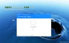 深度技术Ghost Win10x86 安全专业版 v2019.11月(激活版)