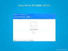 系统之家Windows10 2019.11 32位 大师装机版